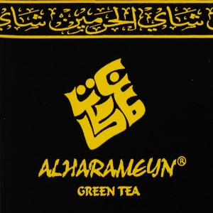 LOGO ALHARAMEYN1